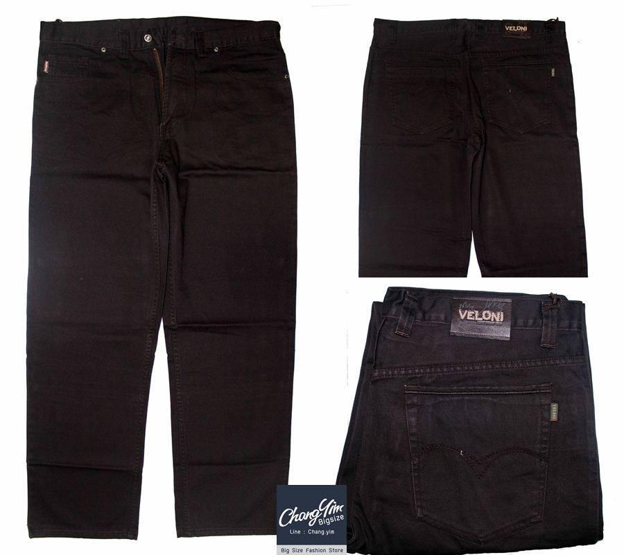 """40-60""""กางเกงขายาว ผู้ชายอ้วน #2745 ทรงกระบอก ผ้ายีนส์ สีน้ำตาลเข้ม"""