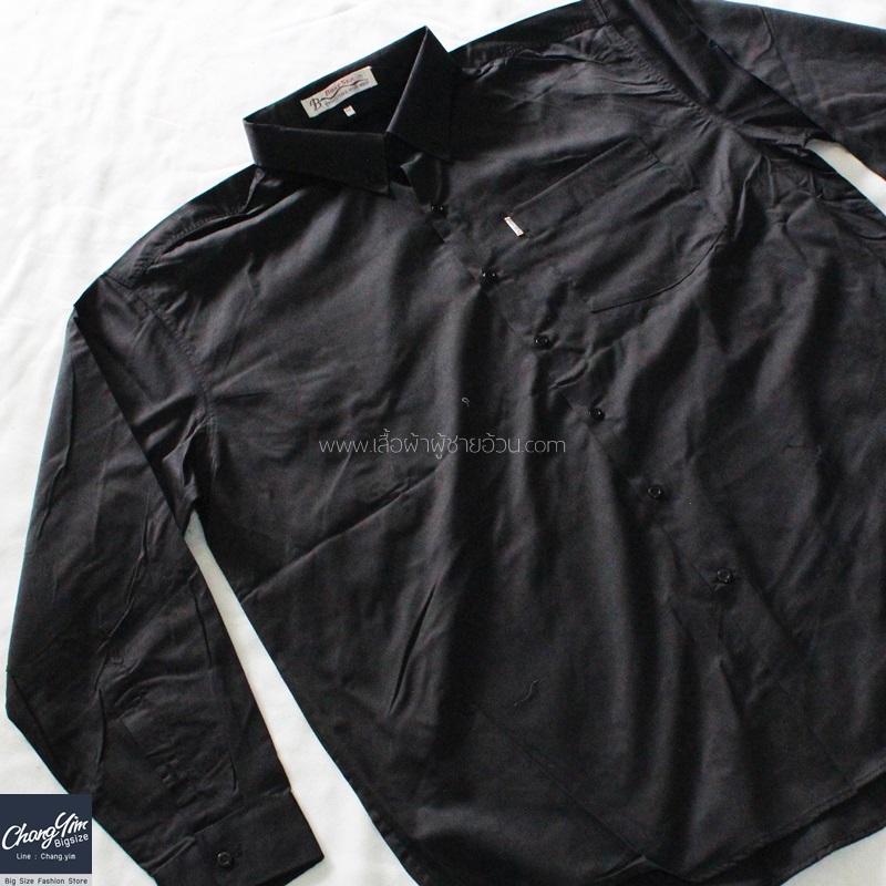 เสื้อเชิ๊ต ทำงาน ผู้ชายอ้วน สีดำ แขนยาว ใส่สบาย ไม่ร้อน 2-5XL