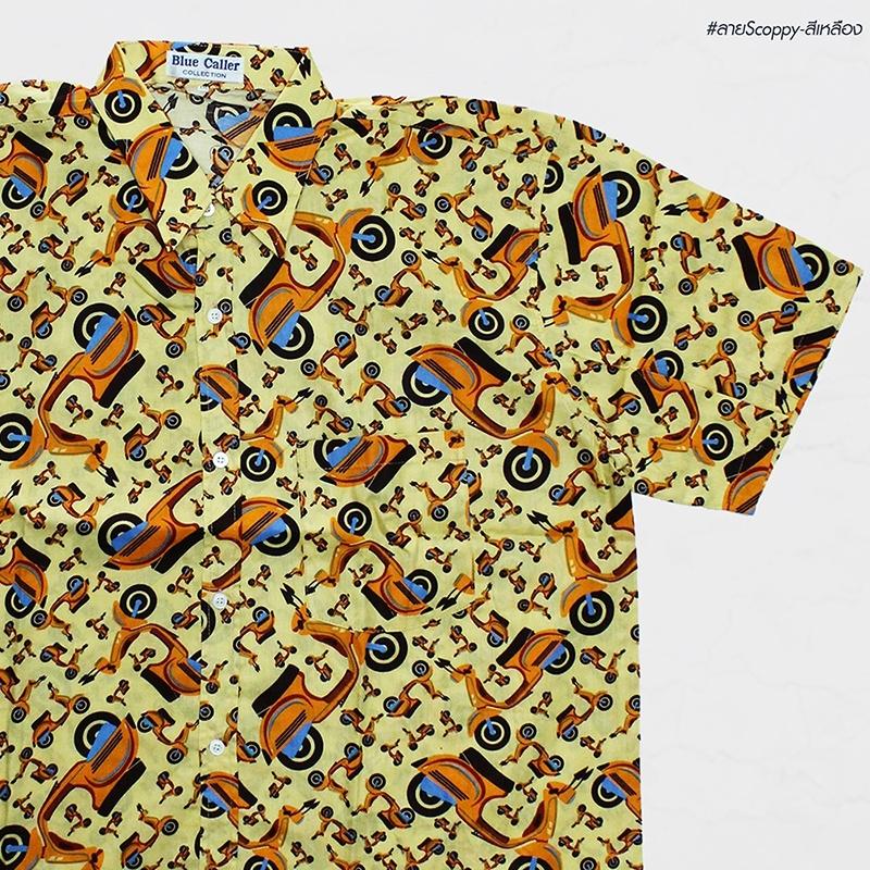 เสื้อเชิ๊ตแขนสั้น ลายscoopy สีเหลือง