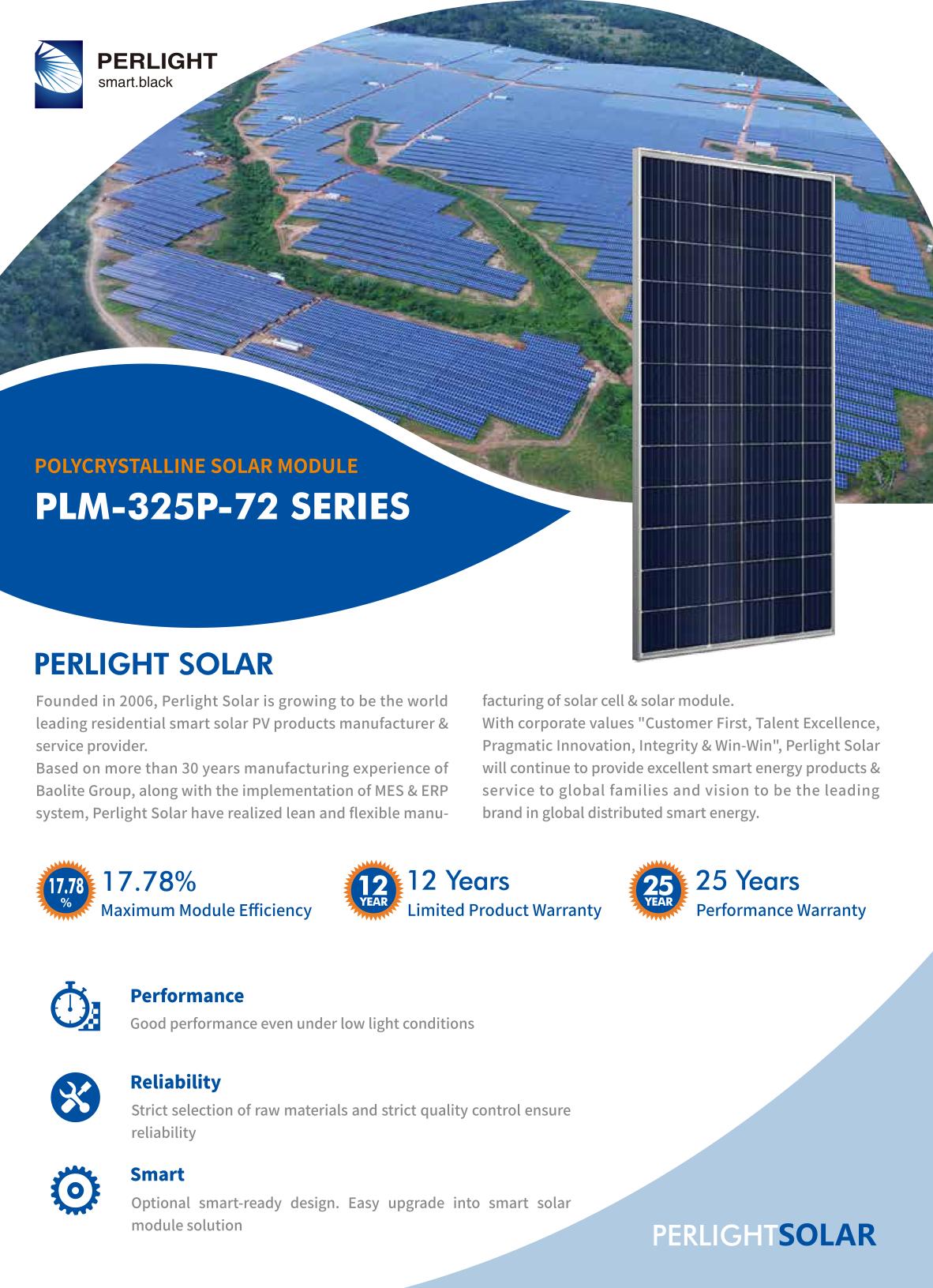 แผงโซล่าร์เซลล์ solar cell 330w ราคาส่ง