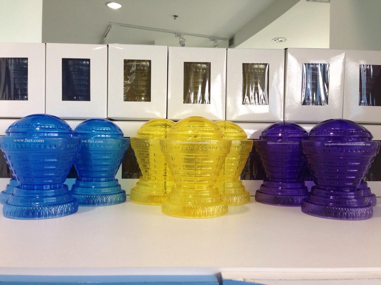 กระปุกออมสินสีฟ้า,สีเหลือง,สีม่วง