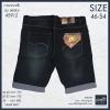 """กางเกงยีนส์ ขาสั้น ผู้ชายอ้วน Size 46""""-54"""" BIG SIZE #5912 (ผ้ายืด)"""