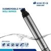 ปั๊มน้ำบาดาล STC90QJ4AC220/380V 3 phase รับประกัน 3 ปี