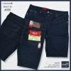 """38""""-50"""" กางเกงยีนส์ขาสั้น สีมิทไนท์ ริมแดง ผ้าไม่ยืด รหัส 989"""