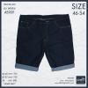 """กางเกงยีนส์ ขาสั้น ผู้ชายอ้วน Size 46""""-54"""" BIG SIZE #5909 (ผ้ายืด)"""