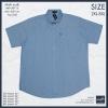 เสื้อเชื้ตสีพื้น #TP15 แขนสั้น 2XL , 3XL , 4XL , 6XL , 8XL สีฟ้าเข้ม