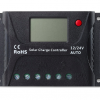 solar charger 20A ราคาส่ง