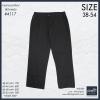 """40-54"""" กางเกงผ้า ขายาว สีน้ำตาลเข้ม BIGSIZE ทรงกระบอกใหญ่ #4117"""
