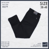 """กางเกงสแล๊คขายาว ผู้ชายอ้วน ทรงกระบอกเล็ก (สีดำ) ไม่มีกระดุมหลัง รหัส 6079 38-48"""""""