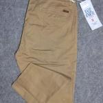 """กางเกง สแลค ผ้ายืด ผู้ชายอ้วน ทรงกระบอกเล็ก (สีครีม) 40-46"""""""