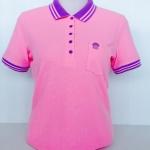 เสื้อโปโลนาโนสีชมพูปกสีม่วง