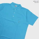 Basic Polo สี้ฟ้า 2 3 4 5XL ผ้าจุติ