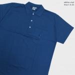 Basic Polo สีกรมท่า 2 3 4 5XL ผ้าจุติ มีกระเป๋าหน้า