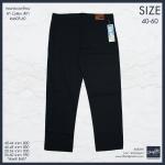 """กางเกงทรงกระบอกใหญ่ ผ้า Cotton สีดำ #4605-60 Size : 40-60"""""""