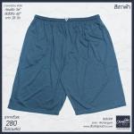 กางเกง Free Size 3ส่วน ผ้ายืด สีเทาฟ้า