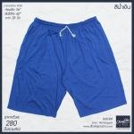 กางเกง Free Size 3ส่วน ผ้ายืด สีน้ำเงิน