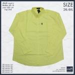เสื้อเชื้ตสีพื้นTP-18 แขนยาว 2XL , 3XL , 4XL , 6XL , 8XL สีเหลือง
