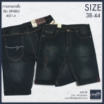 """38""""-44"""" กางเกงยีนส์ขาสั้น ผ้ายืด สีดำสนิม สกิดขาด รหัส L01-4"""