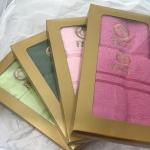 ชุดผ้าขนหนู (จำนวน 2 ผืน)