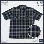 เสื้อลายสก๊อต -4 Size 2XL , 3XL