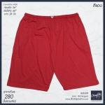 กางเกง Free Size 3ส่วน ผ้ายืด สีแดง