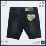 """กางเกงยีนส์ ขาสั้นผ้ายืด เอว 38-50"""" #5917 สีดำสนิม ด้ายเทา"""