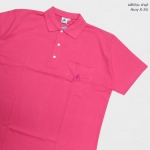 Basic Polo สี้ชมพู 2 3 4 5XL ผ้าจุติ มีกระเป๋าหน้า