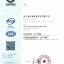 แผงโซล่าเซลล์ 150W mono ราคาส่ง solarpenel 150W mono thumbnail 13