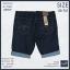 """กางเกงยีนส์ ขาสั้น ผู้ชายอ้วน Size 46""""-54"""" BIG SIZE #5909 (ผ้ายืด) thumbnail 2"""