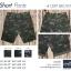 """[ลดราคา] กางเกงผู้ชายอ้วน ขาสั้น ลายทหาร เอว 30-50"""" (Brown) thumbnail 2"""