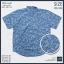 เสื้อเชิ๊ตแขนสั้น ลายวินเทจ สีฟ้า thumbnail 3