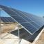 solar ground mounting ราคาส่ง thumbnail 2