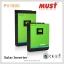 must hybrid inverter off-grid 3KVA ราคาส่ง thumbnail 2