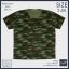 เสื้อยืดลายทหาร 2XL 3XL 4XL สีน้ำตาล , เขียว , ฟ้า , ครีม thumbnail 3