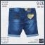 """46""""-54"""" กางเกงยีนส์ขาสั้น ผ้ายืด สีบลูสกาย รหัส 5201 thumbnail 2"""