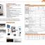 must hybrid inverter off-grid 3KVA ราคาส่ง thumbnail 8