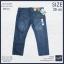 """38-44"""" กางเกงยีนส์ กระบอกเล็ก (ผ้าไม่ยืด) #N10-1 thumbnail 1"""