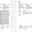 แผงโซล่าเซลล์ 150W mono ราคาส่ง solarpenel 150W mono thumbnail 6