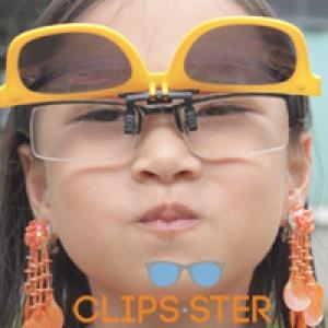 กันแดดแว่นสายตา Clipsster
