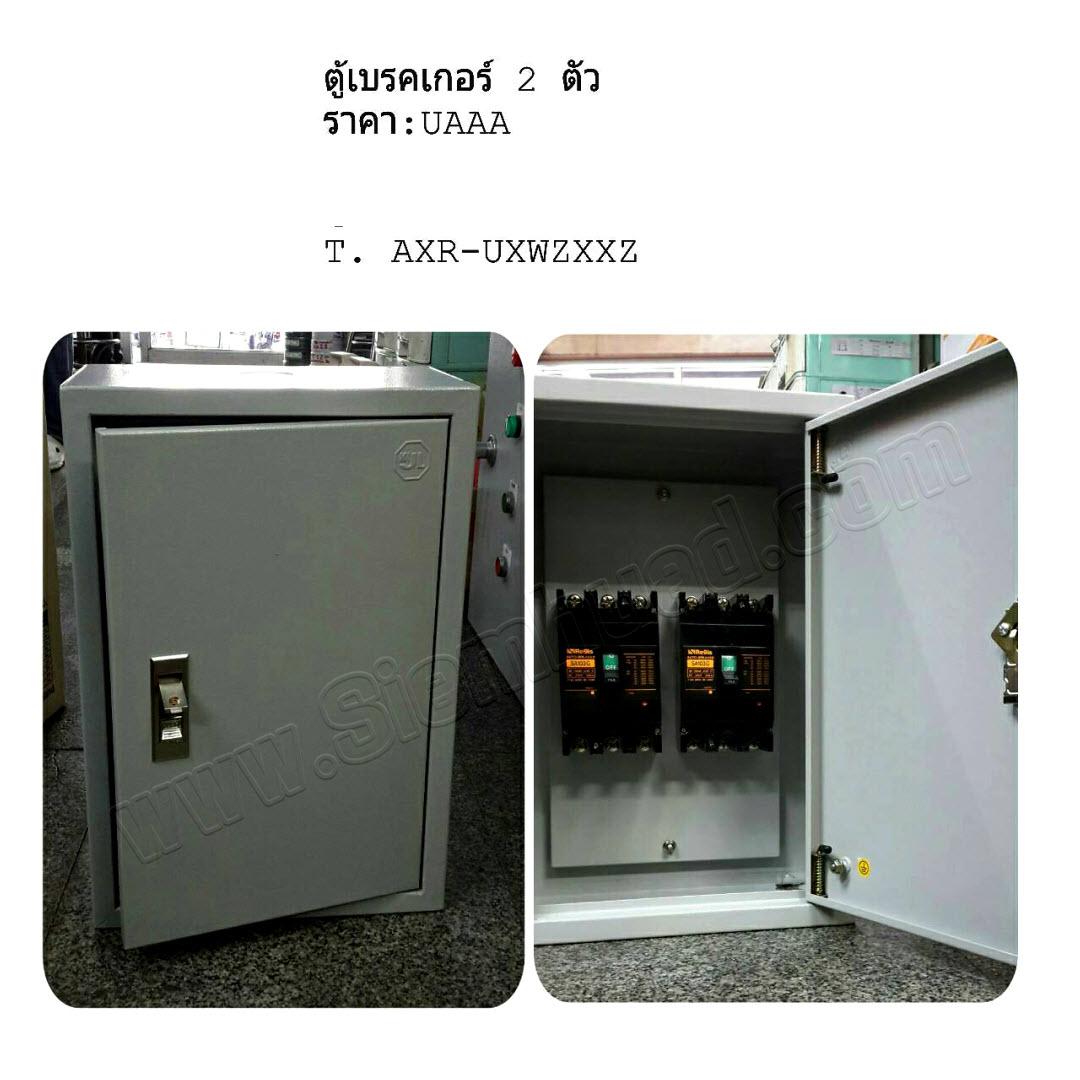 Mold Case Circuit Abb Earthleakage Breaker F364 Nib Regis